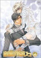 Okane ga nai (No Money) (DVD) (Vol.4) (Normal Edition) (Japan Version)