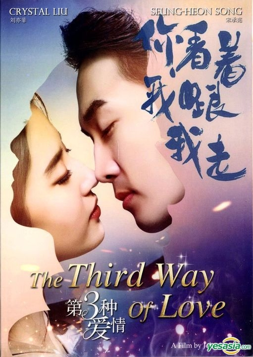 Love of third the way LINE TV