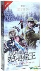 The King Of Guns (2014) (H-DVD) (Ep. 1-37) (End) (China Version)