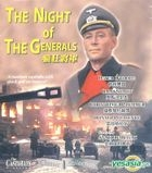 The Night Of The Generals (Hong Kong Version)