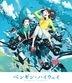 企鹅公路  (Blu-ray) (普通版)(日本版)