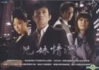 Giant (DVD) (End) (Multi-audio) (SBS TV Drama) (Taiwan Version)