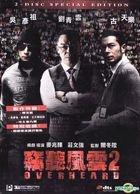 Overheard 2 (2011) (DVD) (2-Disc Special Edition) (Hong Kong Version)