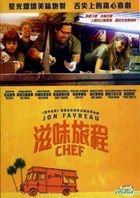Chef (2014) (DVD) (Hong Kong Version)