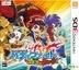 Future Card Buddyfight Tanjou! Oretachi no Saikyou Buddy (3DS) (Japan Version)
