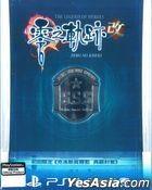 Eiyuu Densetsu Zero no Kiseki: Kai (Asian Chinese Version)