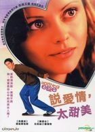 Anything Else (DVD) (Taiwan Version)