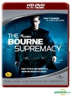 Bourne Supremacy (HD DVD) (Korea Version)