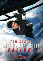 Mission: Impossible - Fallout (DVD) (Japan Version)