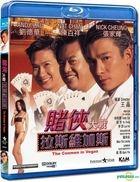 ゴッド・ギャンブラー ラスベガス大作戦 (賭俠大戰拉斯維加斯) (Blu-ray) (香港版)