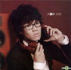 Alex Hung (CD+DVD)