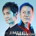 JIMSAKU - JIMSAKU BEYOND