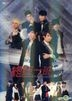 KO One Re-act (DVD) (End) (Taiwan Version)