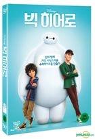 Big Hero 6 (DVD) (Korea Version)
