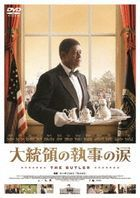 Lee Daniels' The Butler (DVD) (Special Priced Edition)  (Japan Version)