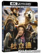 Dolittle (2020) (4K Ultra HD + Blu-ray) (Taiwan Version)