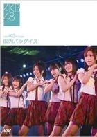 Team K 3rd Stage Nonai Paradise (Japan Version)