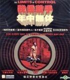 The Limits Of Control (VCD) (Hong Kong Version)