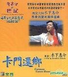 Carmen Comes Home (Hong Kong Version)