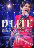 D-LITE DLive 2014 in Japan -D'slove- [2BLU-RAY+2CD+BOOKLET] (First Press Limited Edition)(Japan Version)