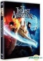 The Last Airbender (Blu-ray) (Hong Kong Version)