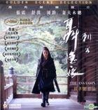The Assassin (2015) (VCD) (Hong Kong Version)