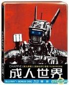 Chappie (2015) (Blu-ray) (2-Disc Steel Case Edition) (Taiwan Version)