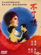 Love Without End (DVD) (Taiwan Version)