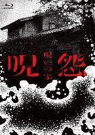 JU-ON: Origins (Blu-ray Box) (Japan Version)
