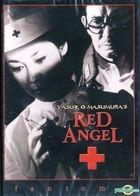 Red Angel (1966) (DVD) (US Version)