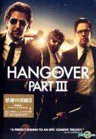 The Hangover Part III (2013) (DVD) (Hong Kong Version)