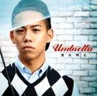 Umbrella (Normal Edition)(Japan Version)