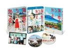 Her Love Boils Bathwater (Blu-ray) (Deluxe Edition) (Japan Version)