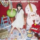 apple symphony (Normal Edition)(Japan Version)
