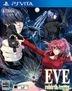 EVE rebirth terror (普通版) (日本版)