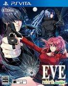 EVE rebirth terror (Normal Edition) (Japan Version)