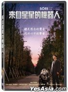 Sori: Voice From The Heart (2015) (DVD) (Taiwan Version)