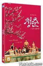 Youth (2017) (DVD) (Korea Version)