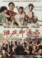 Who Is Singing There (DVD) (Taiwan Version)