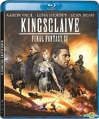 Kingsglaive: Final Fantasy XV (2016) (Blu-ray) (Hong Kong Version)