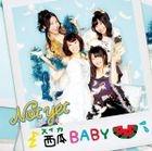 Suika BABY - Type B (SINGLE+DVD)(Japan Version)