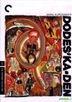 Dodes'ka-Den (1970) (DVD) (Criterion Collection) (US Version)