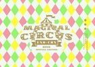 EXO-CBX 'MAGICAL CIRCUS' 2019 -Special Edition- (DVD+PHOTOBOOK) (First Press Limited Edition) (Japan Version)