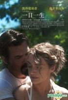 Labor Day (2013) (Blu-ray) (Taiwan Version)