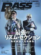 Bass Magazine 17949-08 2021
