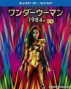Wonder Woman 1984 (2020) (3D + 2D Blu-ray) (Japan Version)