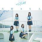 Daisuki na Hito [Type D] (SINGLE+DVD) (Normal Edition) (Japan Version)