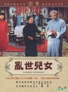 A Debt Of Bold (DVD) (Taiwan Version)
