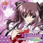 Final approach Drama Series Vol.5 Yurika Hen (Japan Version)
