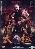 Tai Chi Hero (2012) (DVD) (China Version)